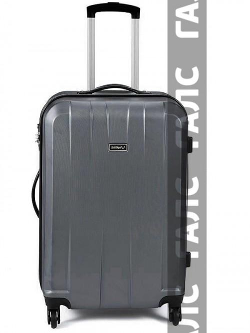 Чемоданы интернет-магазин antler большие чемоданы для документов